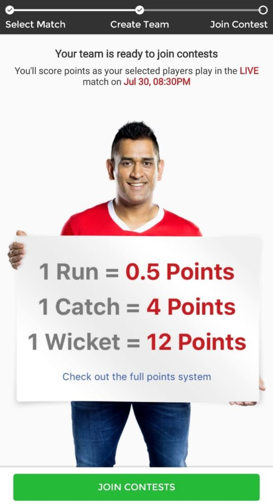 Dream11 Refer code- How To Win Money from it 5