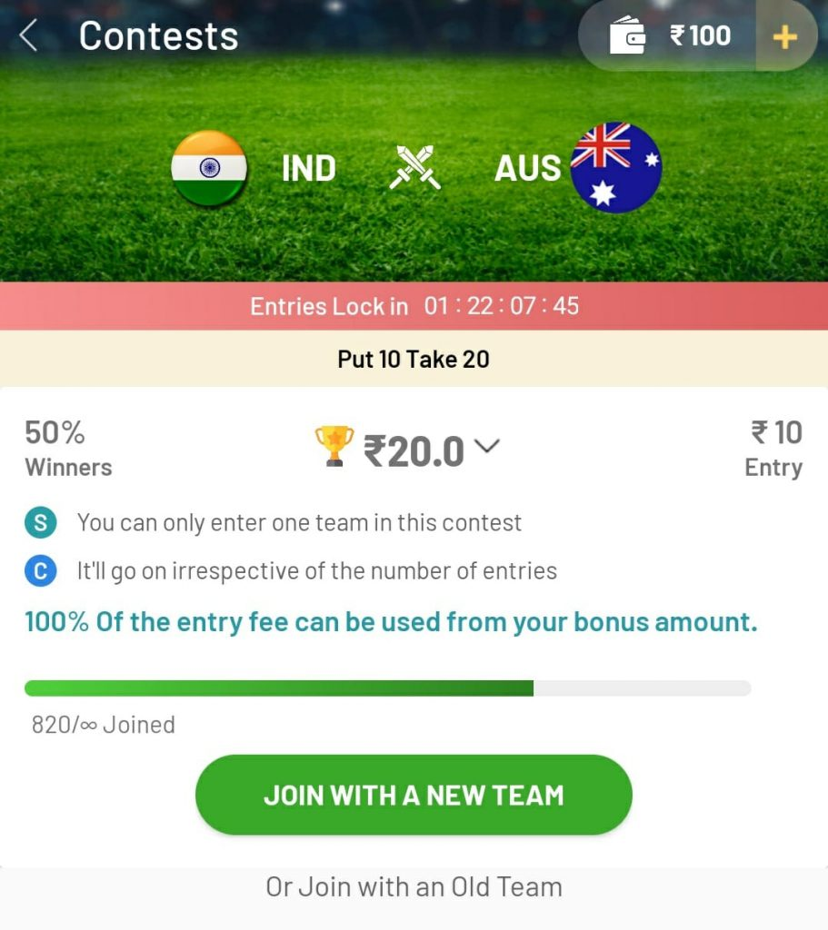 Fanfight Refer Code : Get Rs 100 Playing Cash Welcome Bonus 9