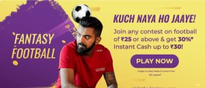 Gamezy App Download - Get Rs.50 | Refer & Earn | IPL Loot 3