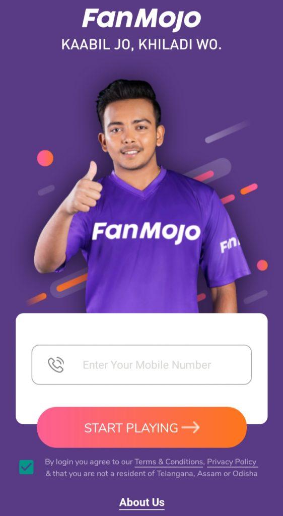 FanMojo signup