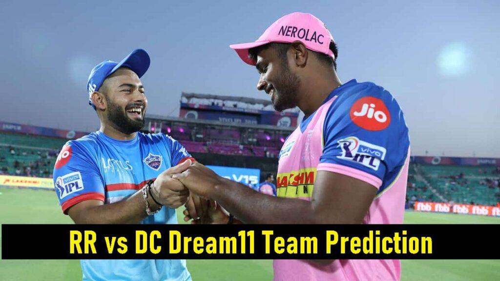 RR vs DC IPL 2021 Team Prediction