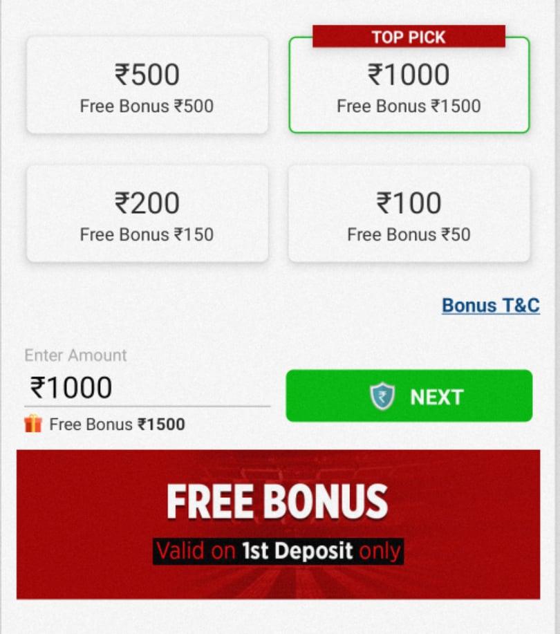 My11Circle add money offers