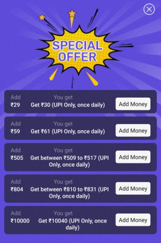 Qureka pro add money offers