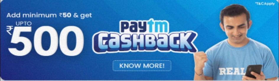 Real11 paytm offer