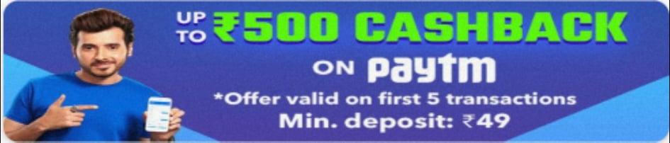 Ballebaazi paytm offer